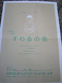 DSCN1554.jpg
